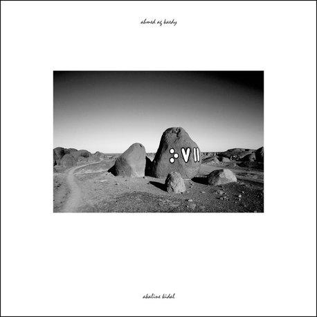 Ahmed Ag Kaed - Ahmed Ag Kaedy (Sahel Sounds)