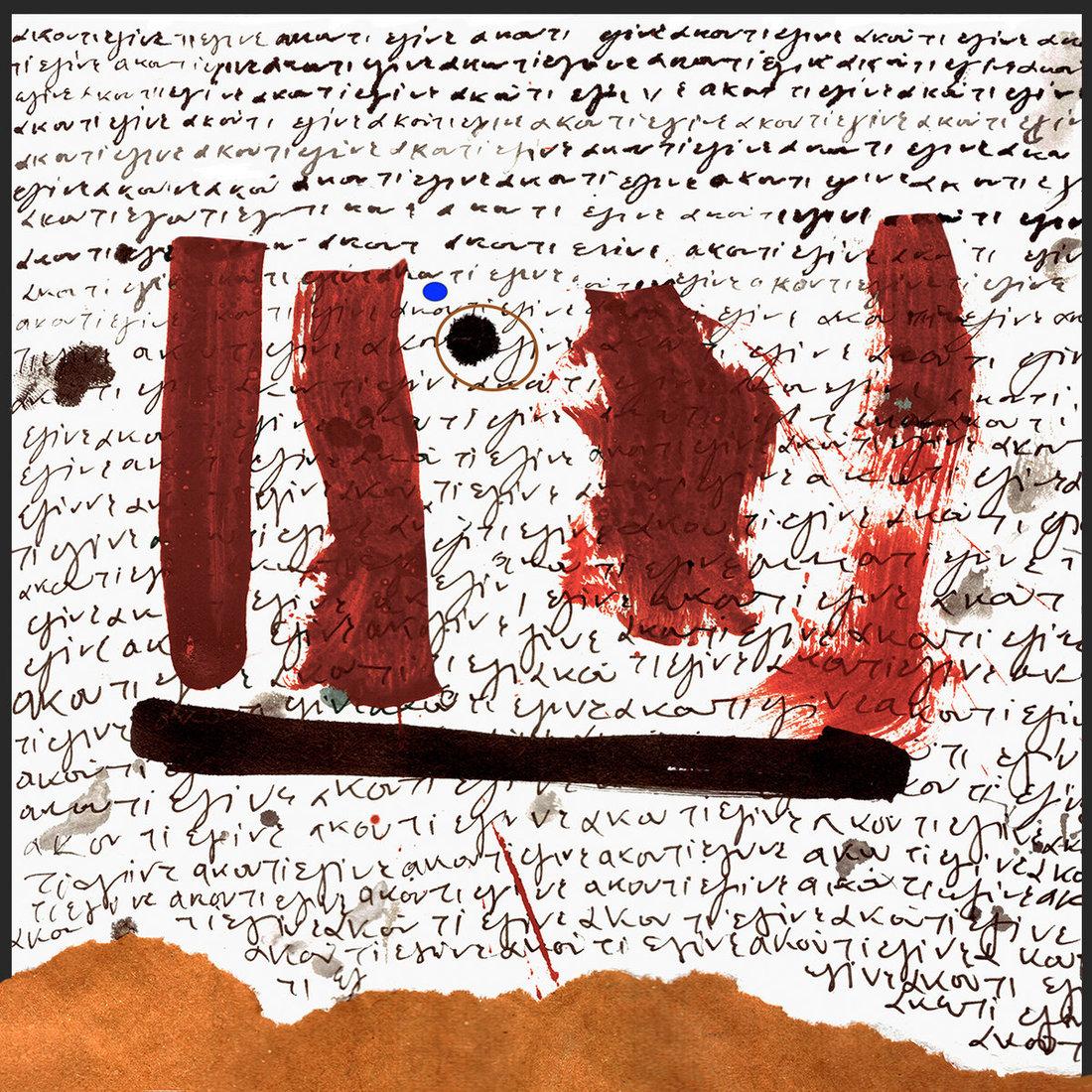 V.A. - 37 composers against police brutality (PONAO)