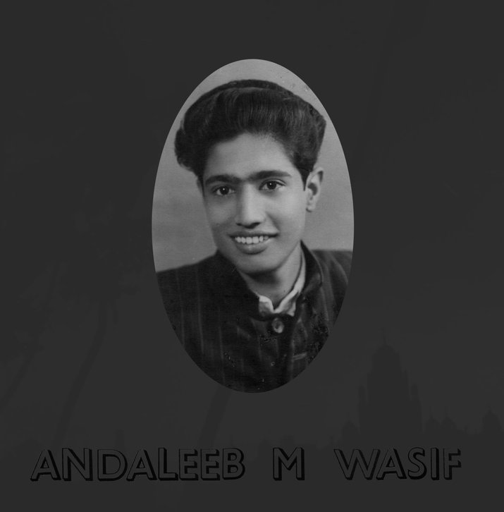 Andaleeb M. Wasif - Andaleeb M. Wasif (Little Axe Records)