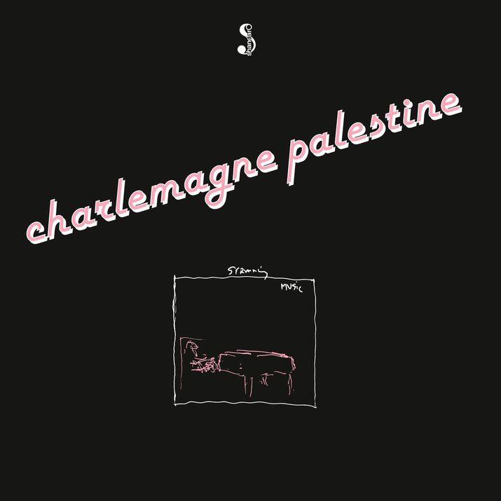 Charlemagne Palestine - Strumming Music (1974)