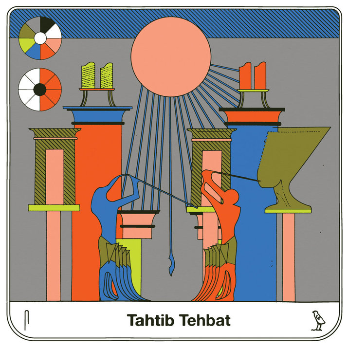 Sea Urchin ‎- Tahtib (Bokeh Versions)