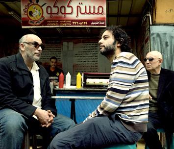 In Conversation: The Dwarfs Of East Agouza in Bucharest