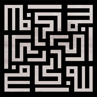 New ambient album on Shaded Explorations via Irammm