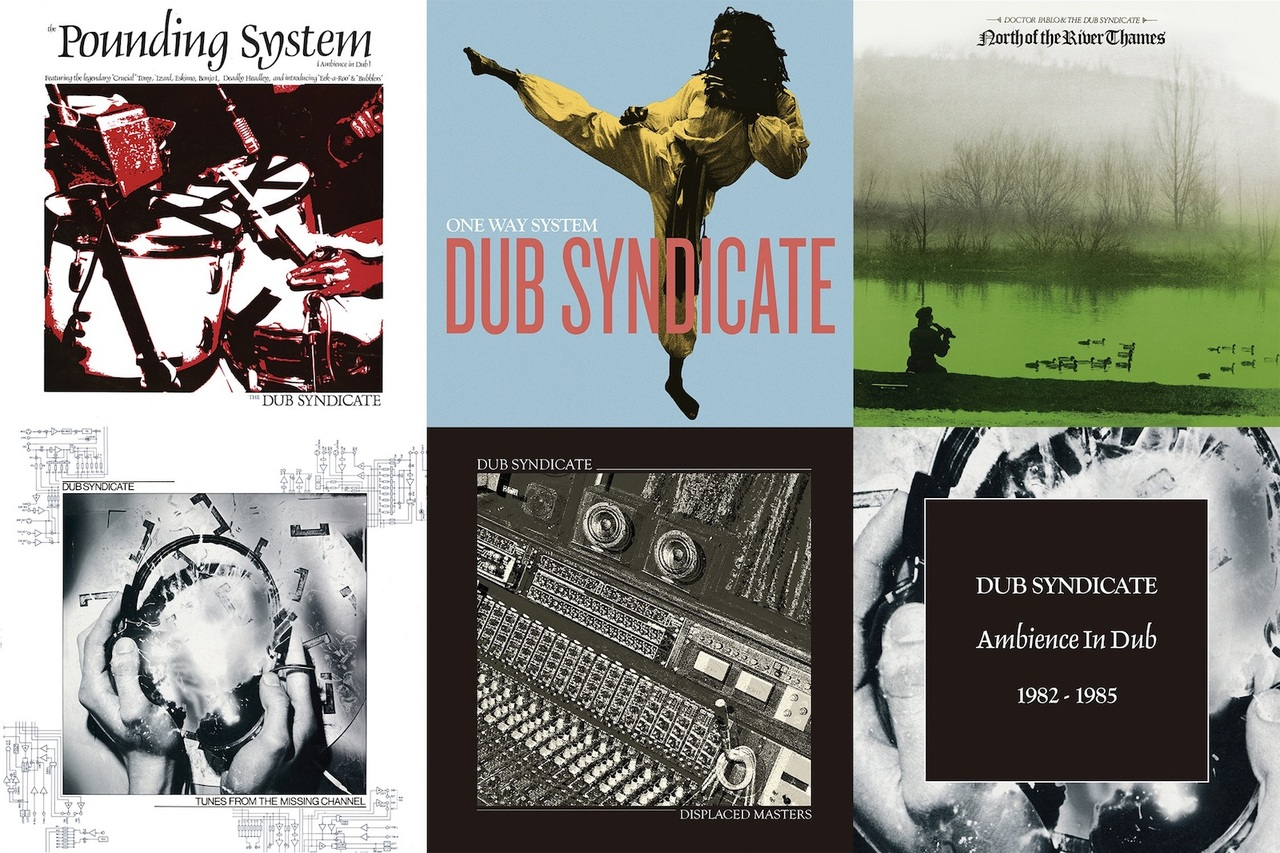 Dub Syndicate material of Adrian Sherwood resurfaced via On-U Sound