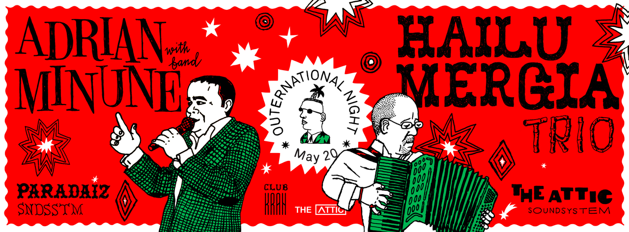 Hailu Mergia live in Bucharest - Outernational Night 4