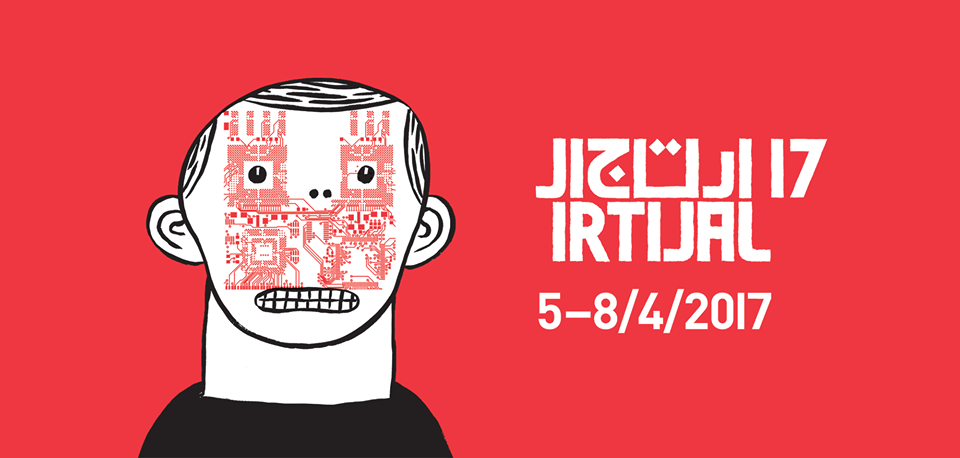 Irtijal 2017 - 4 Days of Experimental Music in Beirut