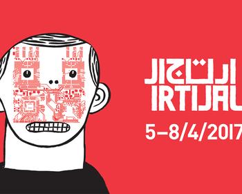 Irtijal 2017 - 4 Days of Experimental Music in Beirut