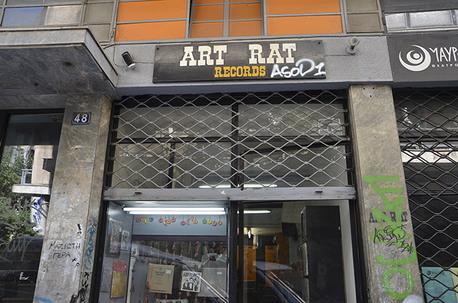 Art Rat Records