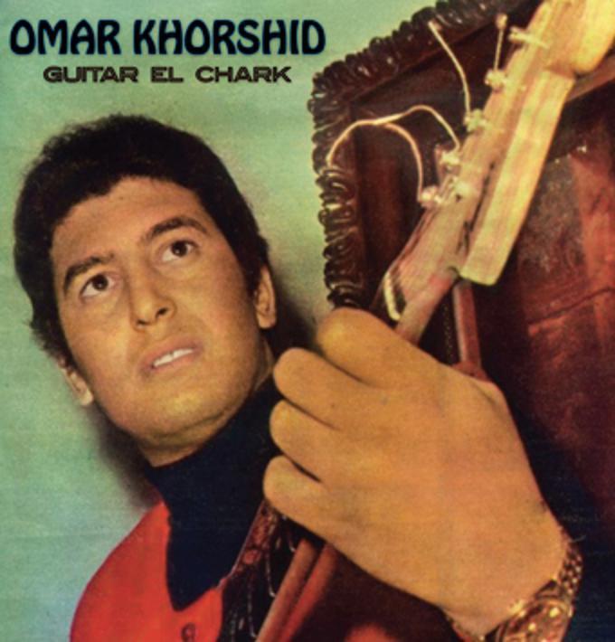 Omar Khorshid - Guitar El Chark