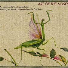 VA - Art of the Muses