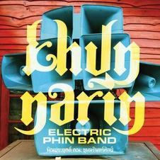Khun Narin - Electric Phin Band